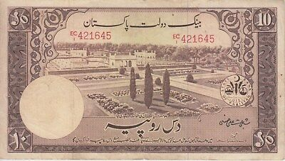 Pakistan Banknote P13-1645  10 Rupees (1951), F