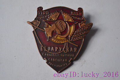 During World War II The former Soviet Union Unknowns Medal Free Shipping