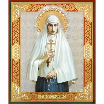 """Russian Orthodox Icon St Elizabeth 8 3/4""""x7 1/4"""" Gold Foil Icon Mounted on Wood"""