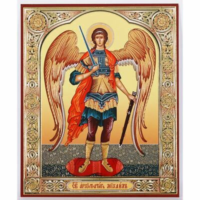 "St Michael Wooden Russian Orthodox Icon 5 1/4""x4 1/2"""