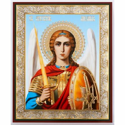 "St Michael Icon 5 1/4""x4 1/2"" Gold & Silver Foil Mounted on Wood"