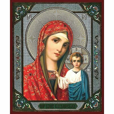 "Virgin of Kazan Gold and Silver Foiled Icon Mounted on Wood 8 3/4""x7 1/4""."