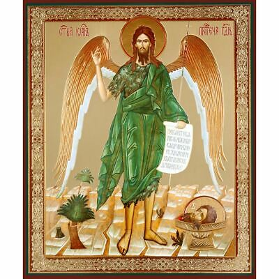 """St John The Baptist 8 3/4""""x7 1/4"""" Gold Foil Icon Mounted on Wood"""