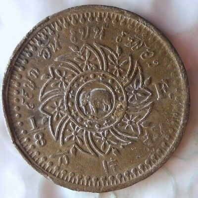 1862 THAILAND 1/8 FUANG - RARE - High Grade Coin - HUGE Value - LOT #714