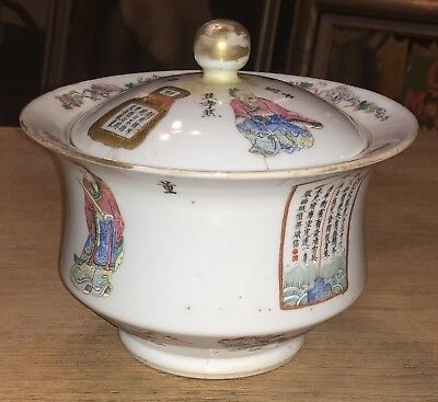 #3/ Antique Chinese Porcelain 19thC BOWL & Cover - Sugar Pot Scholars & Poems