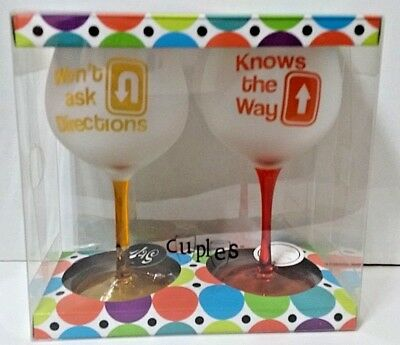 """His & Hers Wine Glasses By Stir """"Knows The Way/Won't Ask Directions""""  NIB"""