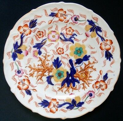 Chinese Porcelain Plate. 19th Century Handpainted Antique. Imari colours.