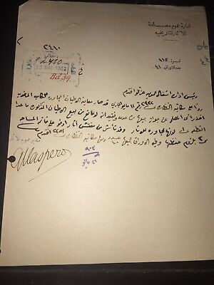 Egypt Doc. Signed By Maspero 1903 Wm Rare