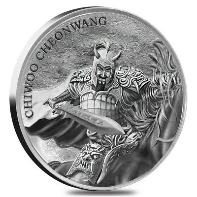 2018 1 oz South Korea Silver Chiwoo Cheonwang Medal BU