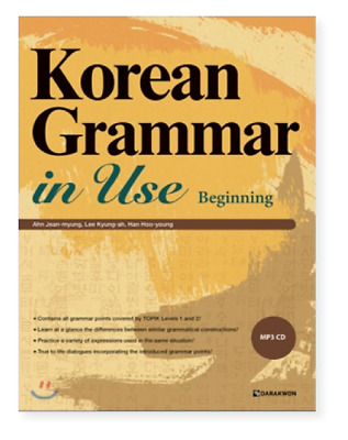 Korean Grammar in Use Beginning to Early Intermediate with MP3 CD Textbook BTS