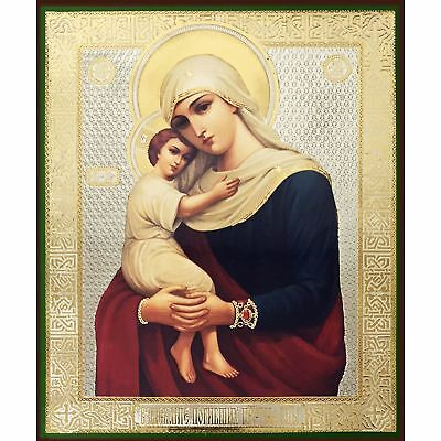 Madonna and Child Russian icon Gold Silver Foiled Mounted on Wood 8 1/4 Inch
