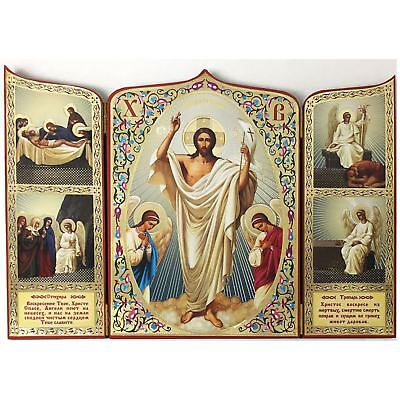 "Resurrection of Christ Triptych Icon Triptych - 10 1/2"" x 7"""