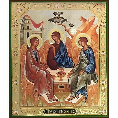 """Large Icon of Holy Trinity Gold Silver Foil 11 1/2""""x9 1/2"""""""