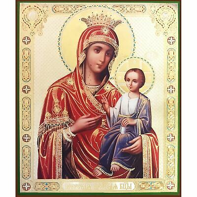 Madonna & Child Virgin Of Iverskaya Large Icon Gold Silver Foil Mounted on Wood