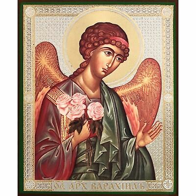 "ARCHANGEL VARAKHIIL Orthodox Russian Icon Gold Foil Mounted on Wood 6 1/4""x5"""