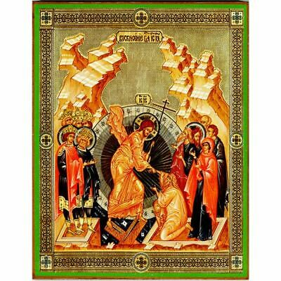 "Pascha - Resurrection of Christ Decent Into Hell Orthodox Icon 6 1/4""x5"""