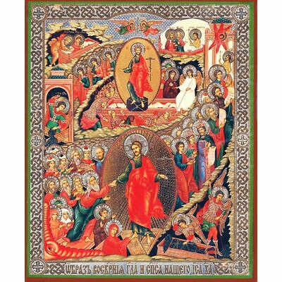 "Resurrection of Christ Orthodox Icon 8 1/4""x6 3/4"""