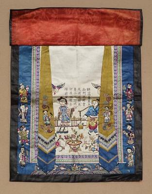 A Beautiful Embroidered Silk Celebration Hanging, Immortals,  Qing Period