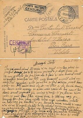 Romania 1943, Unchecked Wwii Censored Stationery Card, Small Faults.   #d1522