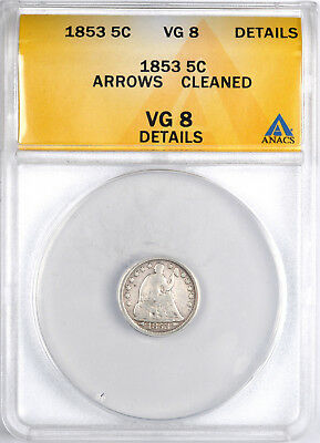 1853 Liberty Seated Half Dime H10C - ANACS VG Details - No Reserve