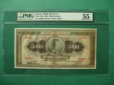 """1932 GREECE 5000 DRACHMAI P# 103a """"LARGE NOTE"""" PMG 55 ABOUT UNC"""