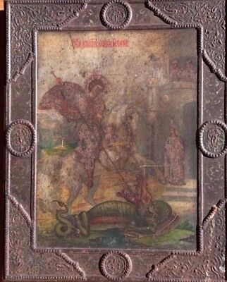 Russian Orthodox Christian 19th c. Old Antique Icon of St. George & the Dragon
