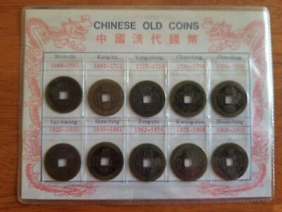 Chinese Old Coins, Set of 10, Reproduction, Vinyl Display Pouch