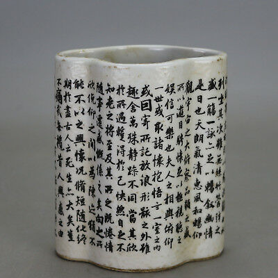 Chinese old  hand-carved porcelain Word pattern heteromorphism brush pot c01