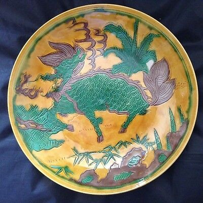 Chinese Sancai Dragon Dish,Daoguang Mark but probably later  27cm by 5cm