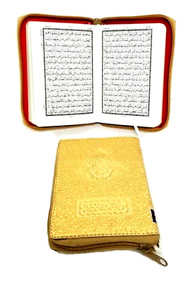 The Holy Quran Arabic Mushaf Pocket Size - (Golden Zipped Case) (14x10cm) (347)