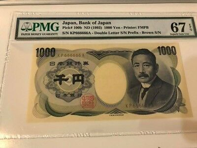 Japan 1993 1000 Yen Solid Number 666666 Pmg 67 Epq Superb Gem Unc