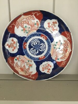 """Oriental Japanese Imari Porcelain Plate/bowl Hand Painted With Flowers  7"""""""