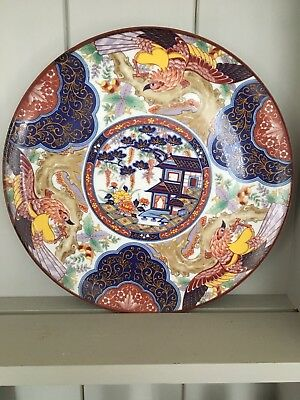 """Oriental Japanese Porcelain Plate Hand Painted 10.1/4"""""""