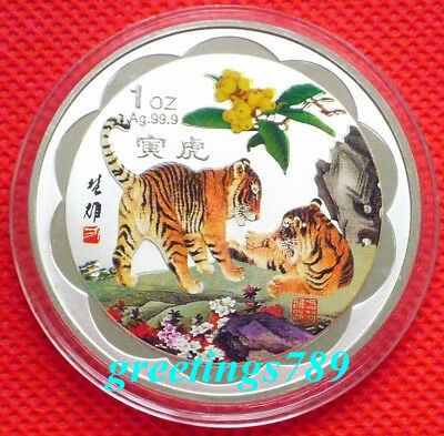 45mm Chinese Lunar Zodiac Colored Silver Coin Token - Year of the Tiger
