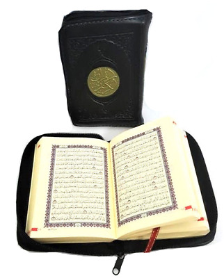 Arabic Mushaf Quran in Uthmani Script (Small Zipped Case-10.5x7.5cm) (3/202) DSC