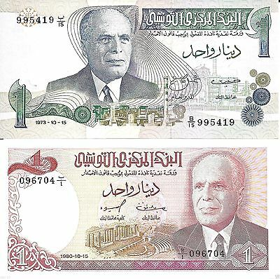 TWO (2) Tunisia Uncirculated Banknotes 1 Dinars,P-70 & p-74