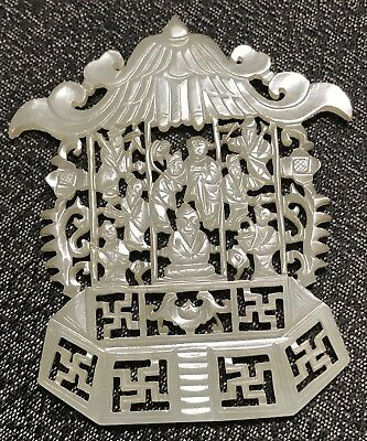 Antique Chinese Carved Jade Small Plaque With Openwork And Wood Stand - 19C