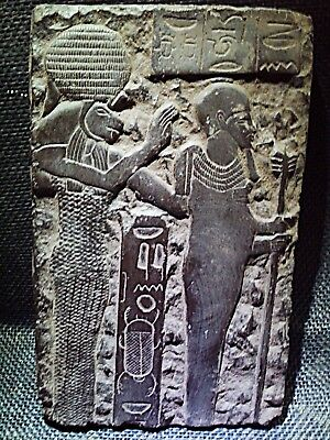 EGYPTIAN ARTIFACT ANTIQUITIES Petah & Sekhmet Plaque Stela Relief 1403-1365 BC