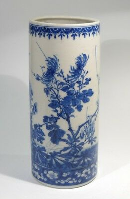 Antique Oriental Blue & White Cylindrical Vase Decorated with Birds and Flowers.