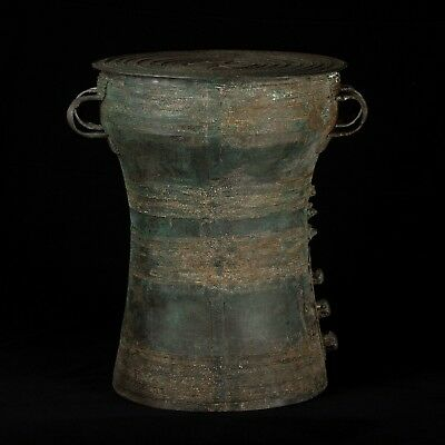 Antique 18th Century Bronze Thai Rain Drum - 44cm/18""