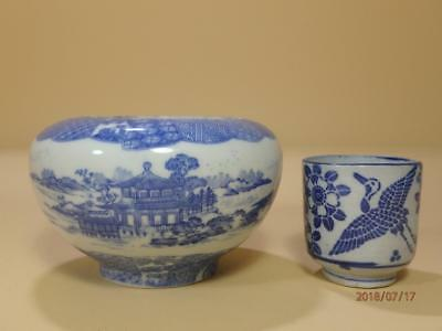 1900-1940 Japanese Chinese Blue And  White Washer Pot And Cup.