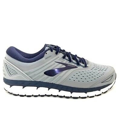 **LATEST RELEASE** Brooks Beast 18 Mens Running Shoes (2E) (015)