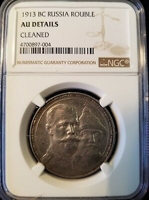 1913 Bc Russia Silver Rouble Ngc Au Details Scarce 1 Year Type Coin !!!