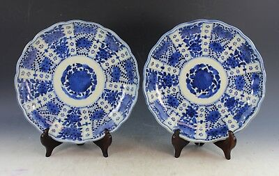Pair Of Antique Chinese Blue & White Porcelain Plates With Marked
