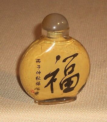 Vintage Asian Glass Hand Paintin SNUFF BOTTLE Hieroglyphs Calligraphy Theme 514k