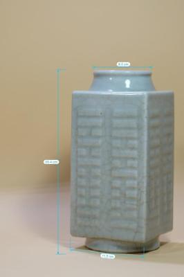 A Ge-Type Style Glazed Porcelain Cong Drilled Vase.