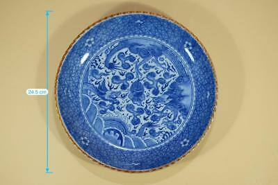 "Chinese Japanese  Blue And White ""Dragon"" Porcelain Plate."