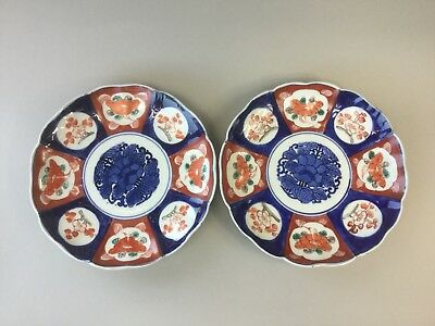Pair of 19th C. Japanese Imari Plates