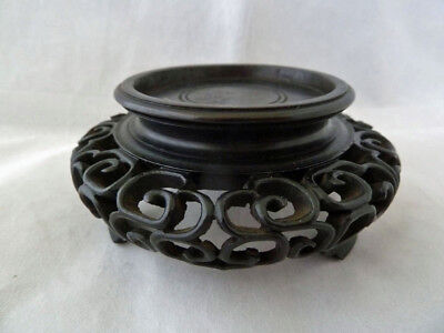 Fine Qing Dynasty,19thC Carved Chinese Hardwood (Zitan ?) Stand For Vase or Bowl