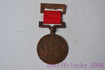 """1933's Chinese two phoenixes """"帝出于震"""" Medal"""